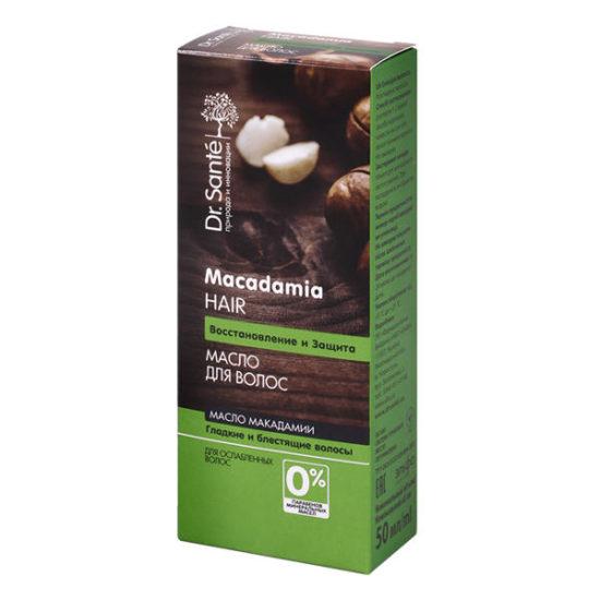 Олія для волосся Dr.Sante Macadamia Hair 50 мл