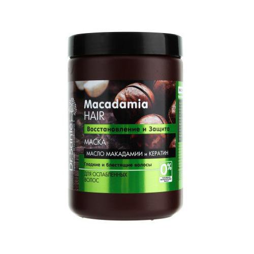 Маска Dr.Sante Macadamia Hair 1000 мл
