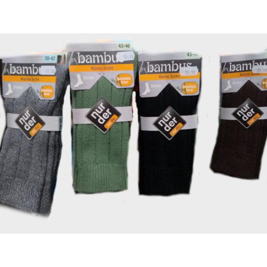 Шкарпетки чоловічі теплі Nur Die