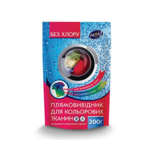 Кисневмісний плямовивідник PrOK для кольорових тканин 200 г
